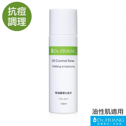 【Dr.HUANG黃禎憲】控油調理化妝水 150ml cover